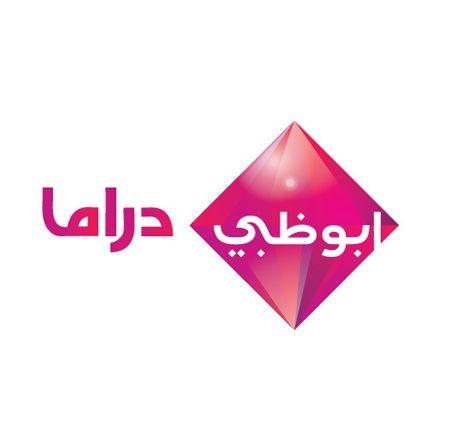 موقع برامج مشاهدة قناة ابوظبي دراما مسلسلات بث مباشر Abu Dhabi Drama Drama Channel Drama Tv Drama
