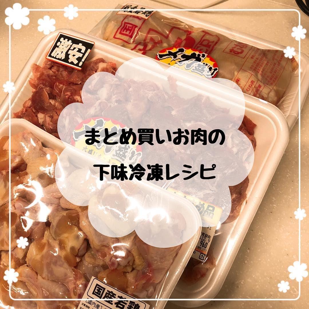 期限 鶏肉 冷凍