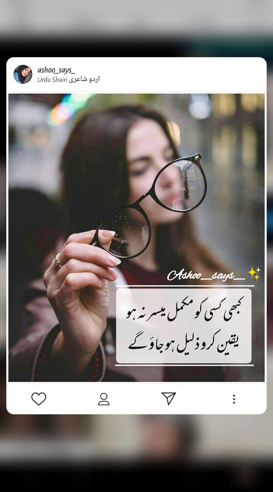 Best Urdu Poetry Deep Words Urdu Lines Poetry Deep Deep Words Urdu Poetry