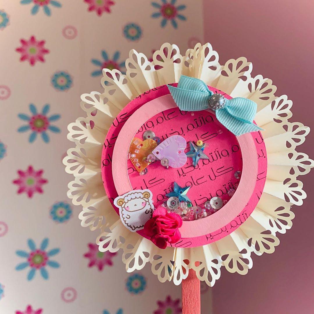مطويات Nala Nala Taif Posted On Instagram شيكر توزيعات مع قطعة حلوى أو ممكن استخدامها كتغريسات للكيك ممك Crafts Hanukkah Wreath Hanukkah