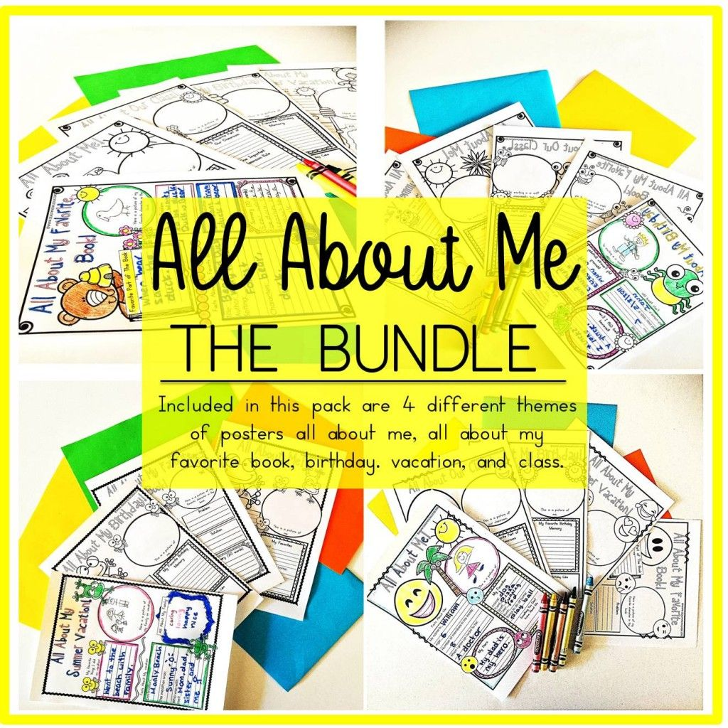 All About Me Back To School Poster Activity