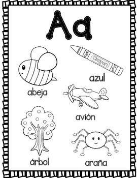 El Alfabeto: Spanish Alphabet Coloring Sheets | School ...