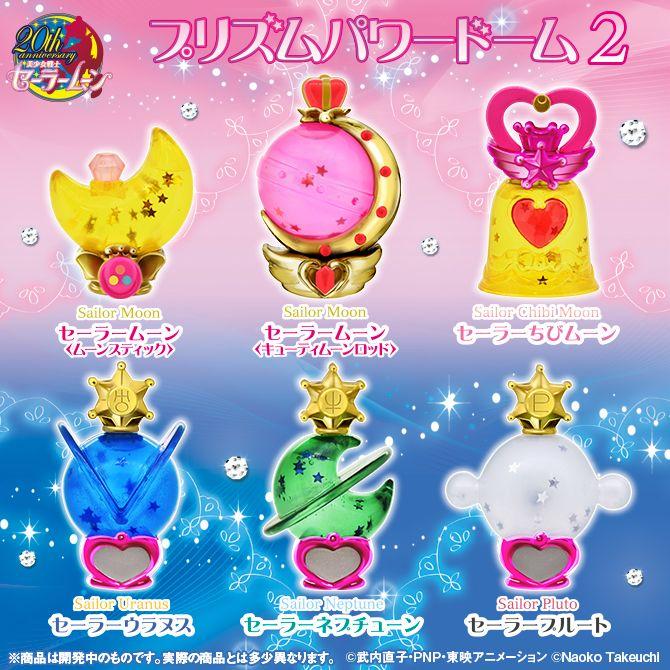 Moon Prism Mascot Charm Sailor Pluto Sailor Moon