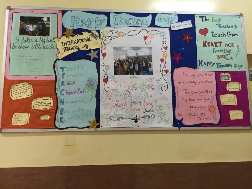 Teacher's Day Wishes made by students | Bulletin Boards