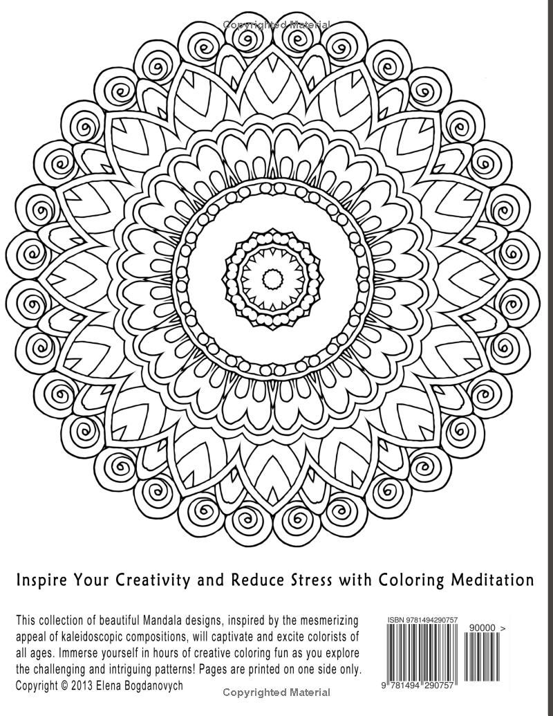 Beautiful Mandalas A Coloring Book Featuring 24 Artworks Volume 1 Elena Bogdanovych