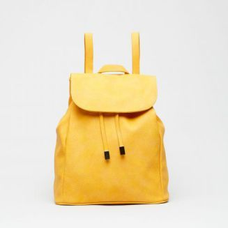 calliope, yellow, summer, backpack, trend