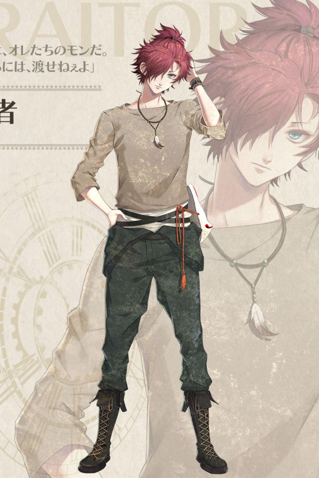 Traitor Visual Novel Clock Zero Shuuen no Ichibyou
