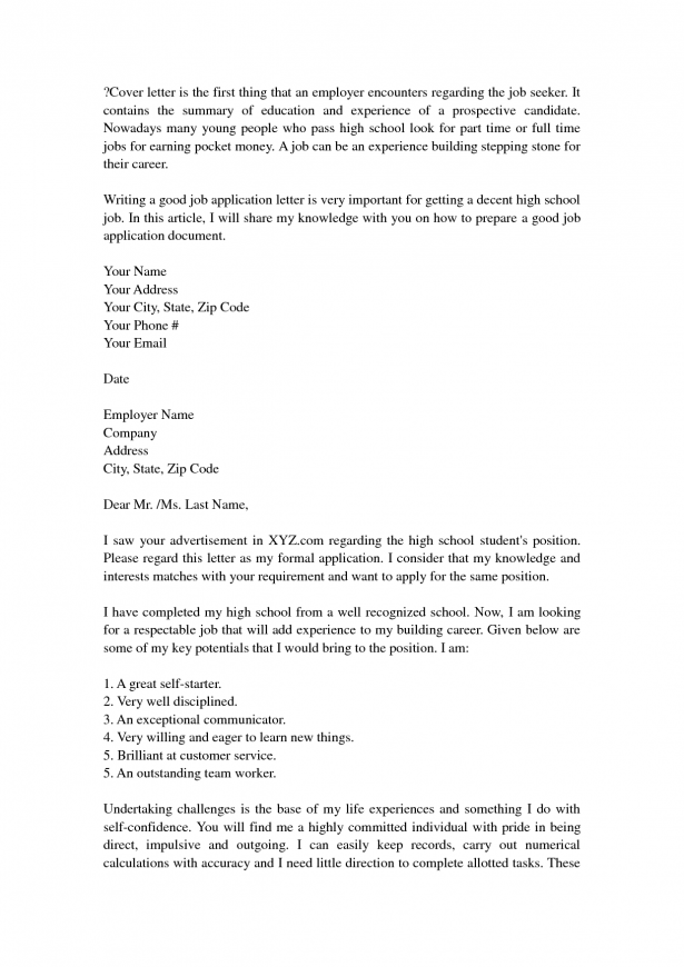 cover letter  cover letter for high school student statement your technical essay writing