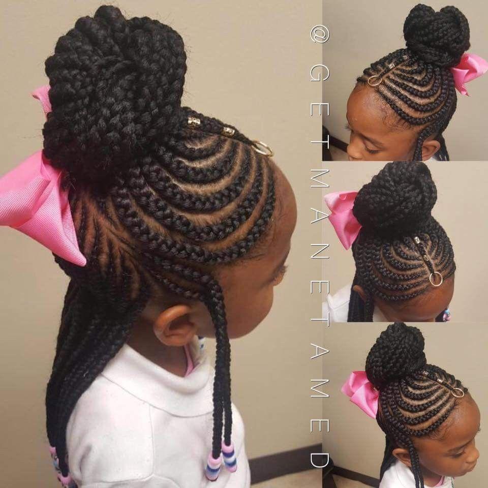 Kids braids. Braids with beads. Tribal braids. Fulani ...