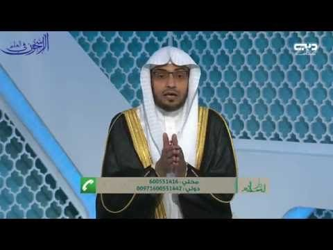 التفصيل في حكم الموسيقى الشيخ صالح المغامسي Youtube