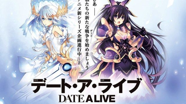 Date A Live Ger Sub