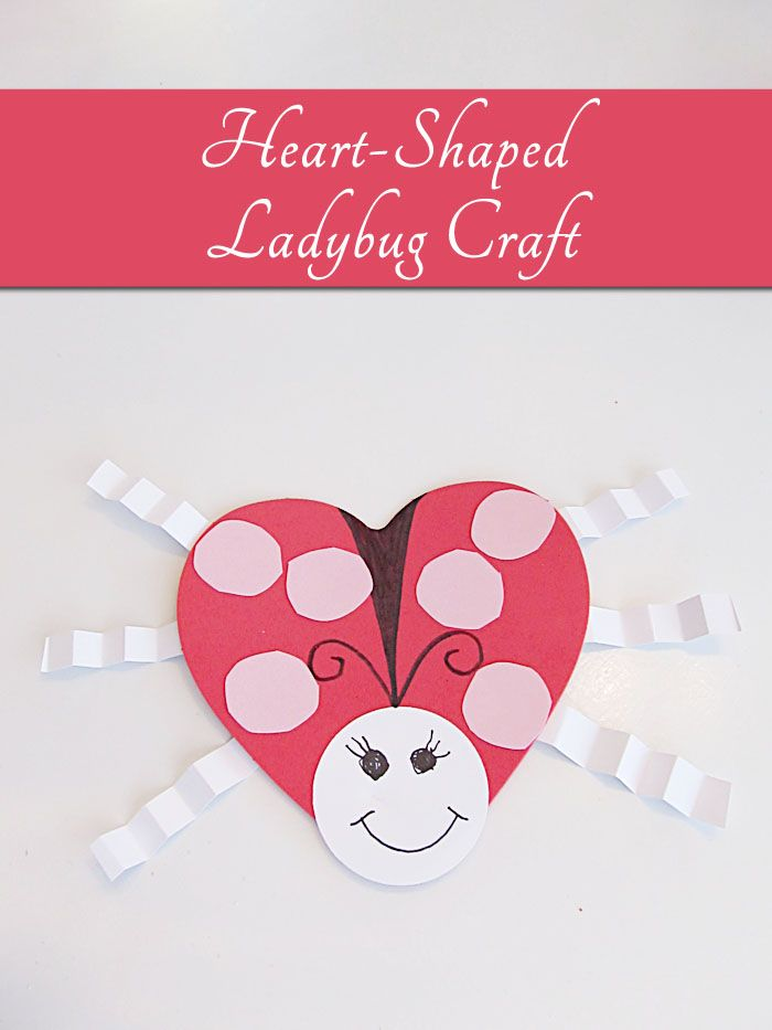Heart Shaped Ladybug Craft For Valentine S Day Classroom Parties