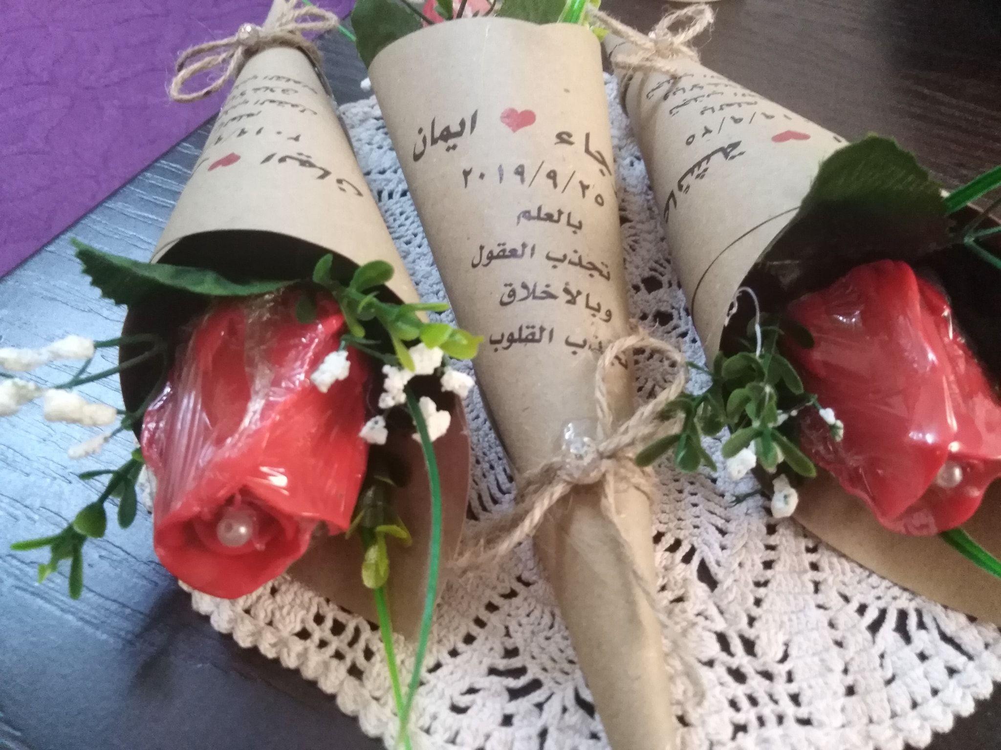 باقات ورد بالعلم تجذب العقول وبالأخلاق تجذب القلوب مصطفى نور الدين Gift Wrapping Gifts Wrap