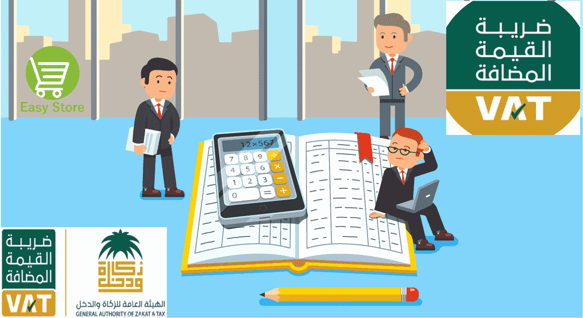 برامج محاسبة Best Accounting Software Accounting Programs Public Company