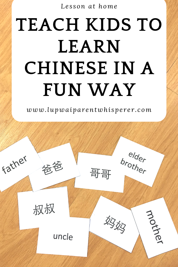 Teach Kids To Learn Chinese In A Fun Way Lup Wai Parent Whisperer Learn Chinese Chinese Language Learning Learn Chinese Alphabet [ 1102 x 735 Pixel ]
