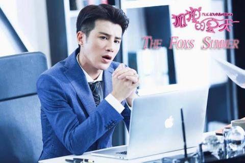 Drama The Foxs Summer Episode 1 21 Taiwan Drama Drama Japanese Drama