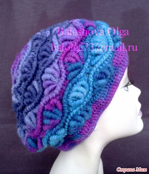 Unique hat free diagram and picture tutorial i must try this crochet hat with bright colors beautiful pattern crochet pattern unique hat free diagram and picture tutorial ccuart Choice Image