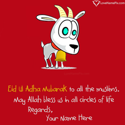 Write your names on lovely eid ul adha greetings messages pictures write your names on lovely eid ul adha greetings messages pictures in quick timewe have a best collection of beautiful high resolution eid ul adha pictures m4hsunfo Gallery
