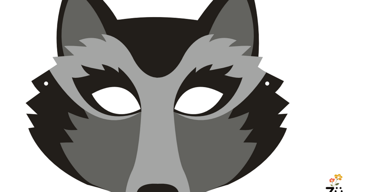 image about Printable Wolf Masks identified as Wolf- pdf Masks Wolf mask, Wolf gown, Massive lousy wolf