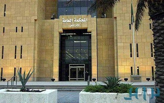 بوابة أرقام المالية on | Saudi arabia, House styles, House