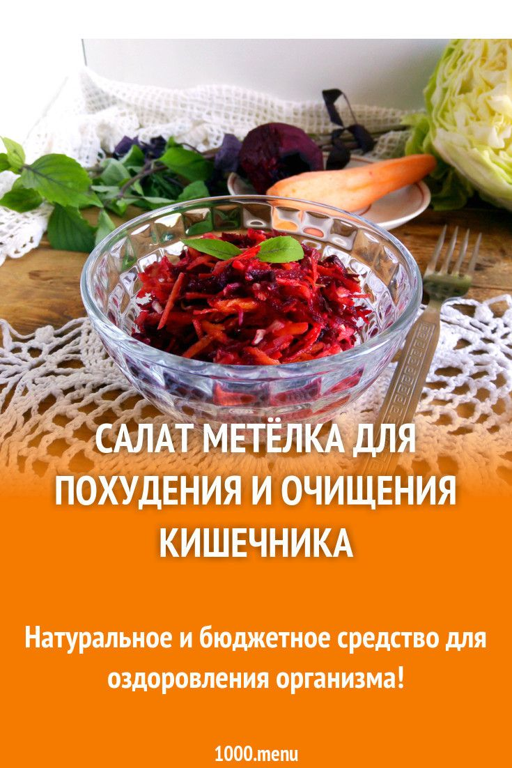 Рецепты Зимой Для Похудения. Зимняя диета для похудения: меню на неделю, особенности зимнего питания