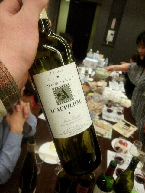 Languedoc-Roussillon white wine 2nd