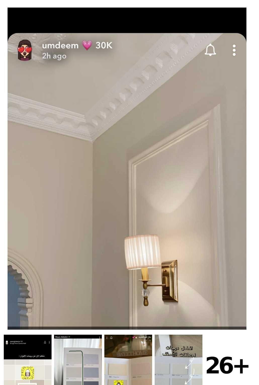 26 Vanilla Latte Jotun Ideas Luxury Home Decor Vanilla Latte Living Room Partition