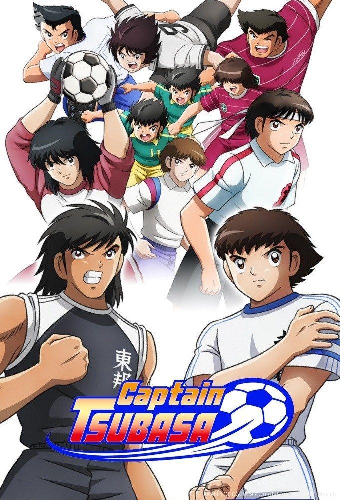 El anime Captain Tsubasa finalizará con su episodio 52