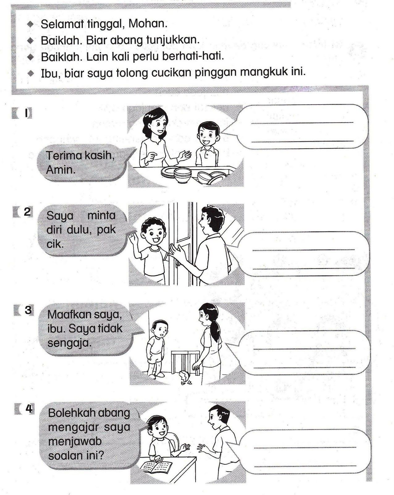 Bahasa Melayu Tahun 2 Latihan Dan Aktiviti Math Activities Preschool Preschool Activities Education