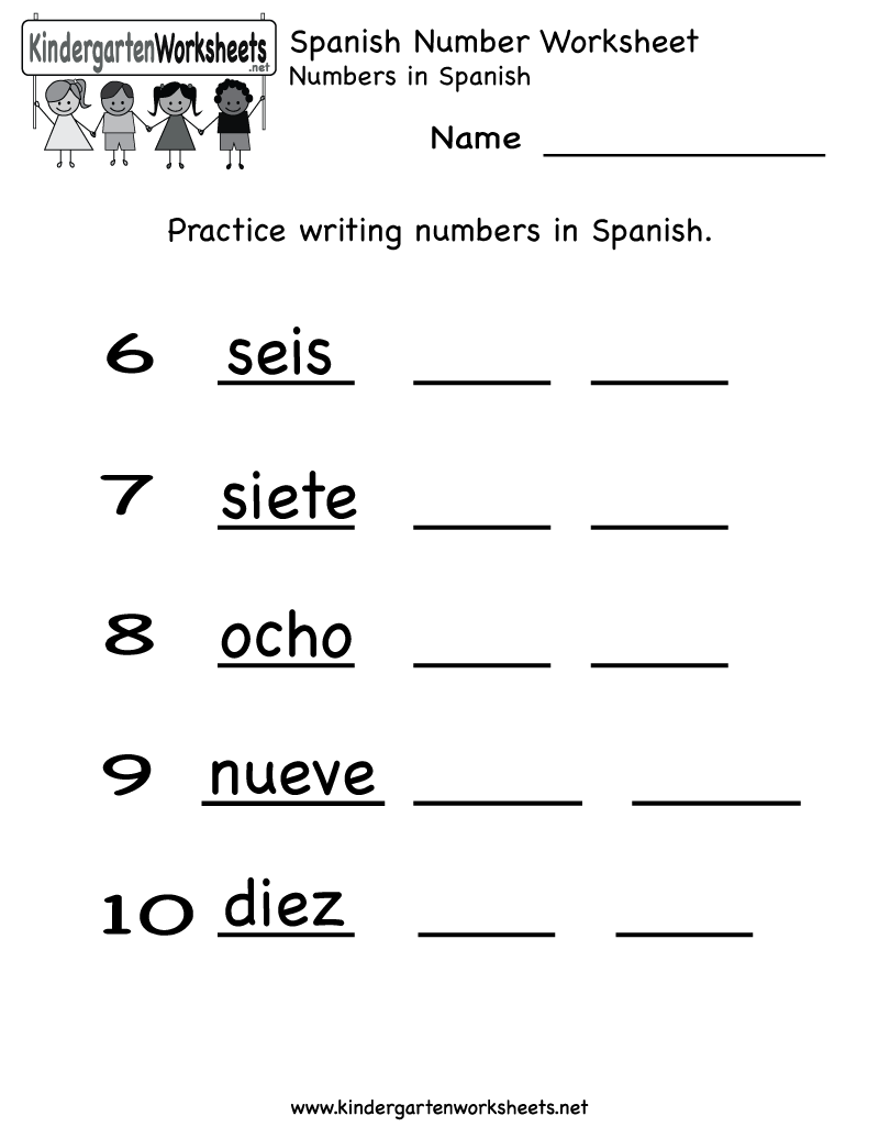 Kindergarten Spanish Number Worksheet Printable