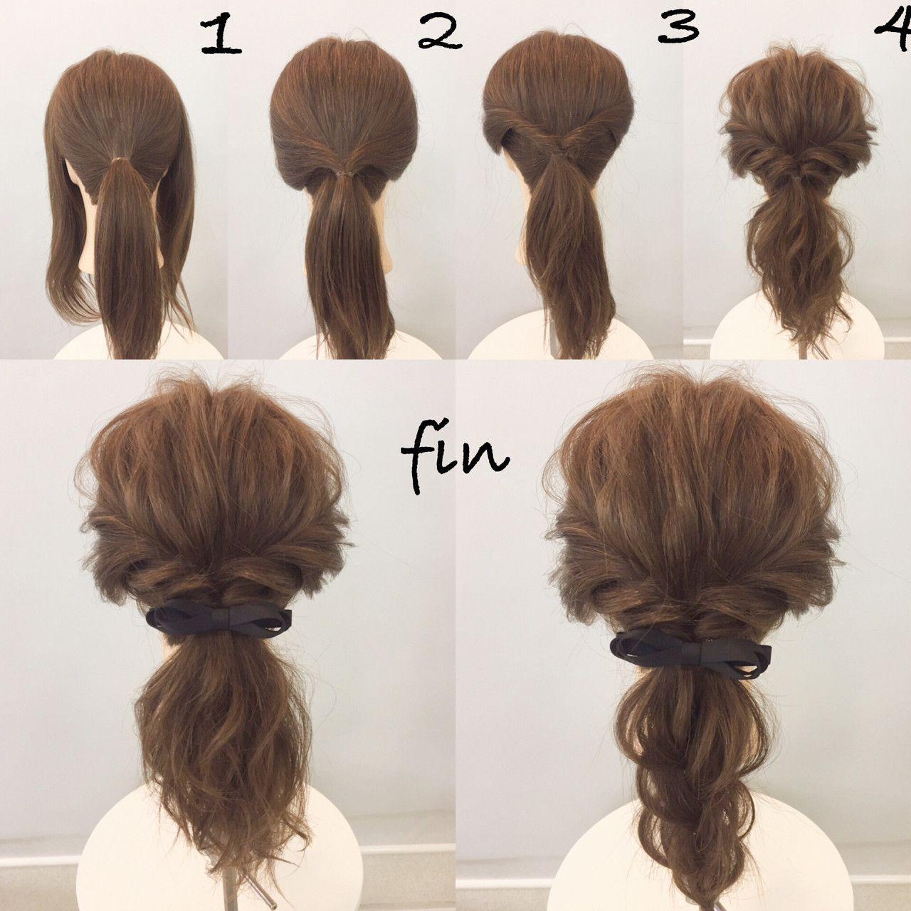自分で簡単に出来るポニーテールアレンジ 1 サイドの髪をよけて耳の真ん中くらいの高さでポニーテールをつくる 2 サイドの髪をポニーテールの上のあたりで結ぶ 3 2をくるりんぱする 4 全体的に崩して ヘアアクセでゴムを隠して完成 ポニーテールの