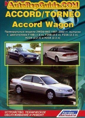 Download Free   HONDA ACCORD WAGON ACCORD / TORNEO (1997 2002) Repair Manual