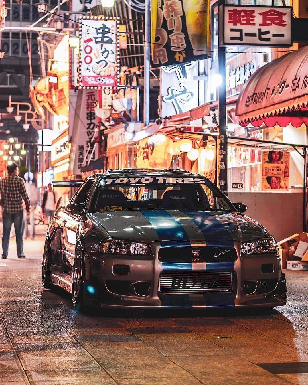 Nissan GTR #nissangtr
