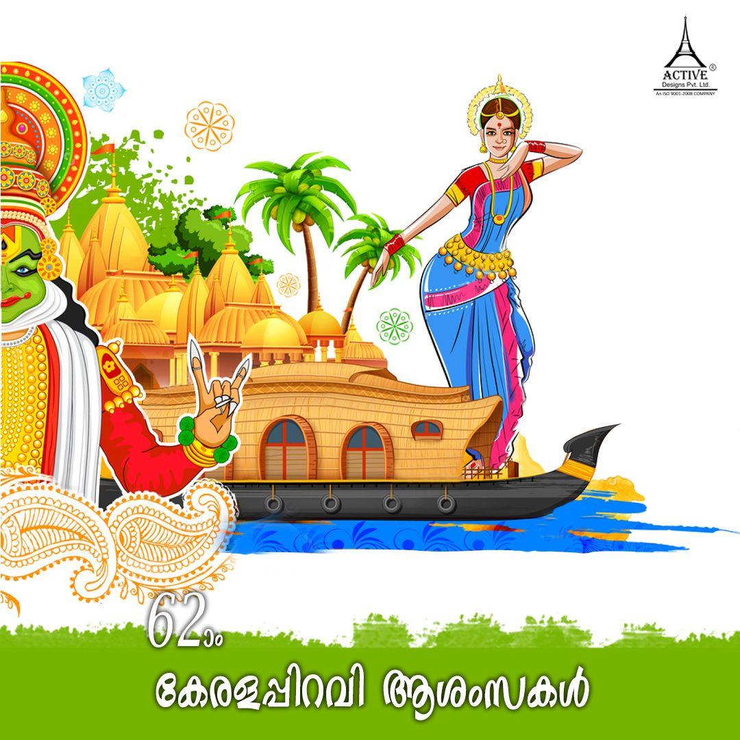 Creative Artwork Kerala Piravi
