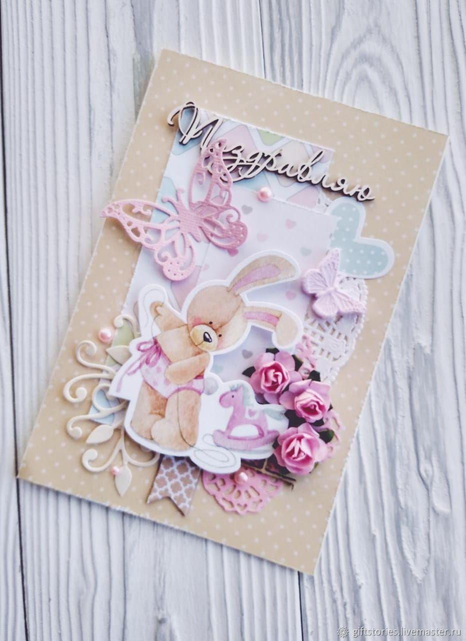 Открытки, открытки ручной работы для девушки