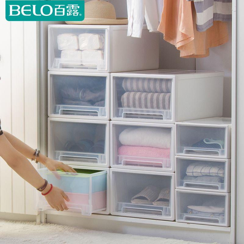 Storage Boxes for Clothes Underwear Drawer Closet Organiser Wardrobe Kit Case