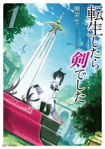 Tensei Shitara Ken Deshita Light Novel Manga Ranobe Mech