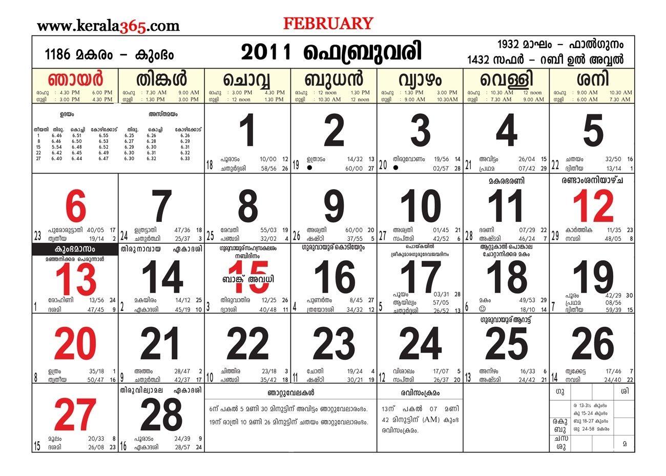 Get September 2019 Calandar In Kerala Calendar 2011 Malayalam
