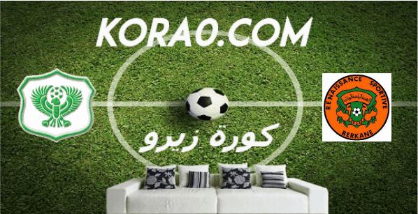 مشاهدة مباراة المصري ونهضة بركان بث مباشر اليوم 8 3 2020 كأس الكونفدرالية الإفريقية In 2020