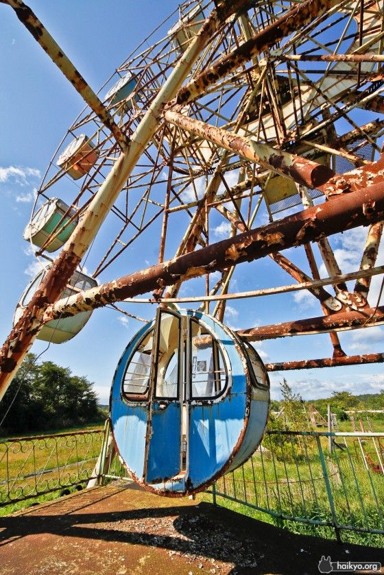 Abandoned Kejonuma Leisure Land - Ferris Wheel. @YoungDumbAndFun