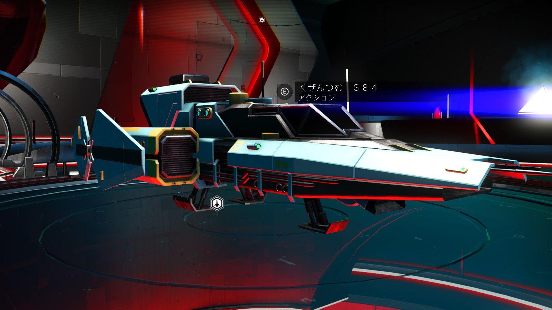 宇宙 スカイ 船 ズ ノーマン