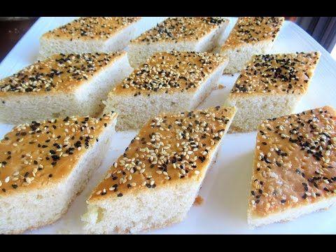 Afghani Root Roat Recipe Sweet Naan Bread Recipe طرز تهیه روت