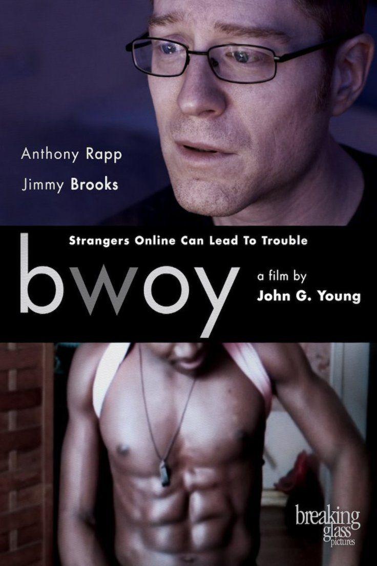 Онлайн видео гей чёрный
