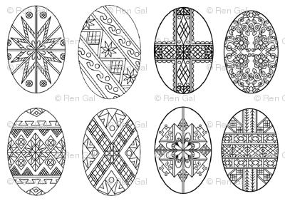 Pysanky Eggs For Pascha Ukranian Easter Eggs Fabric Rengal Spoonflower Pysanky Eggs Russian Easter Eggs Pysanky Eggs Pattern