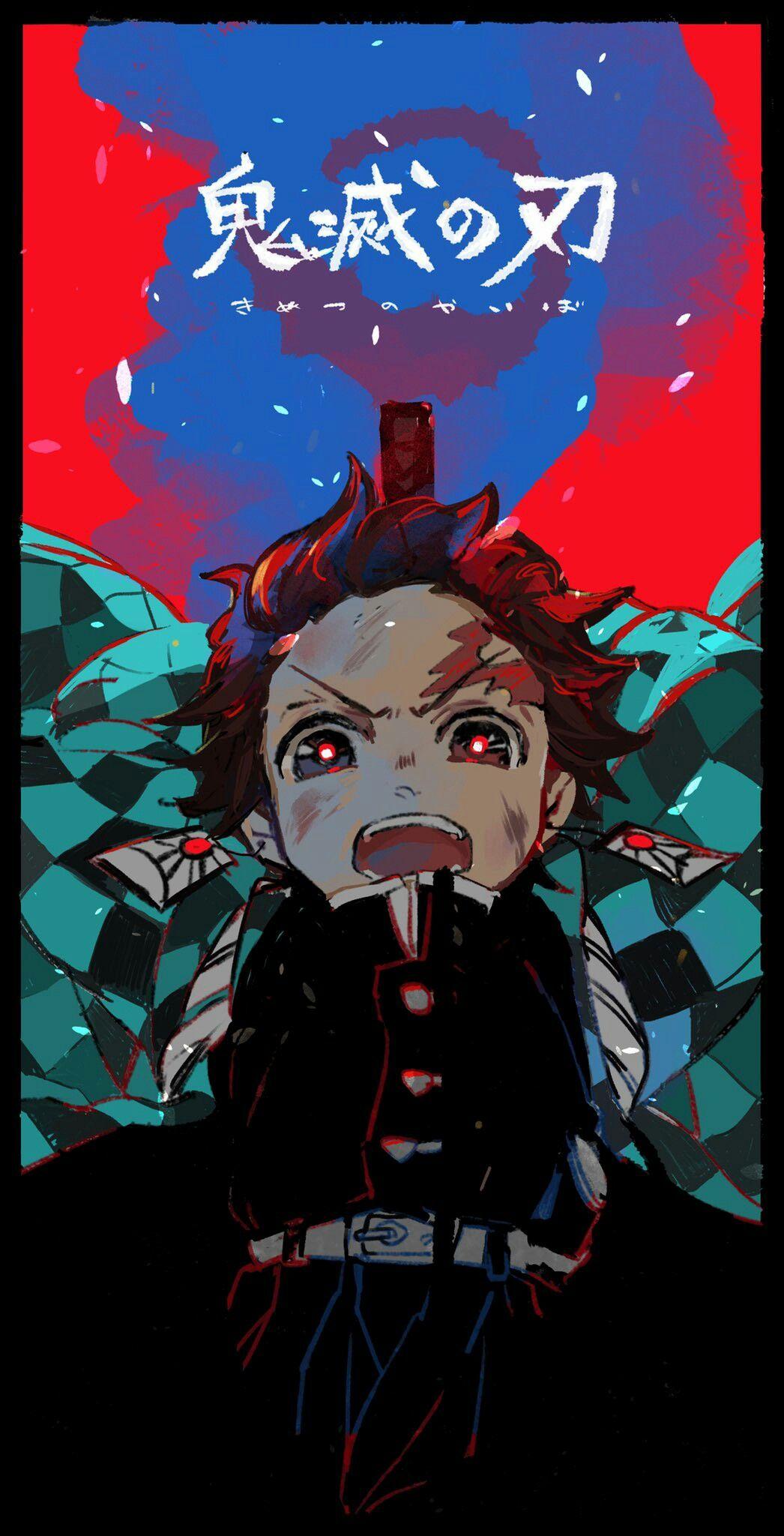 Idea By Kuto Shadow On Meh Anime Demon Slayer Anime Anime Wallpaper