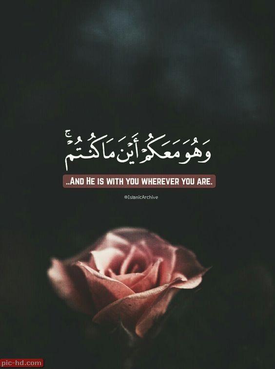 صور ايات قرانيه تصميمات مكتوب عليها آيات قرآنية خلفيات اسلامية للموبايل Quran Quotes Inspirational Quran Quotes Quran Quotes Verses
