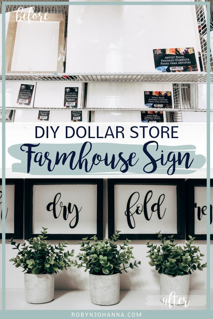 DIY Dollar Store Farmhouse Sign That Will Blow Your Mind - Robyn Johanna