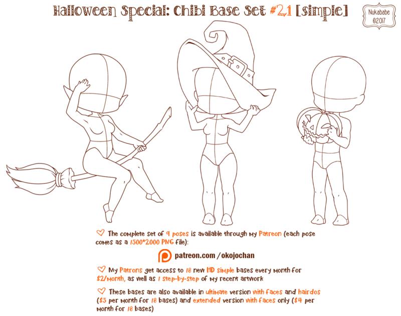 Chibi Pose Reference (Simple Chibi Base Set 21) by