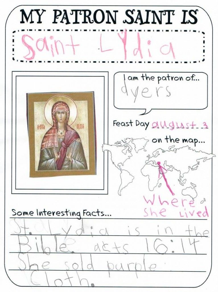 A printable sheey to fill in saint information | RE | Pinterest ...