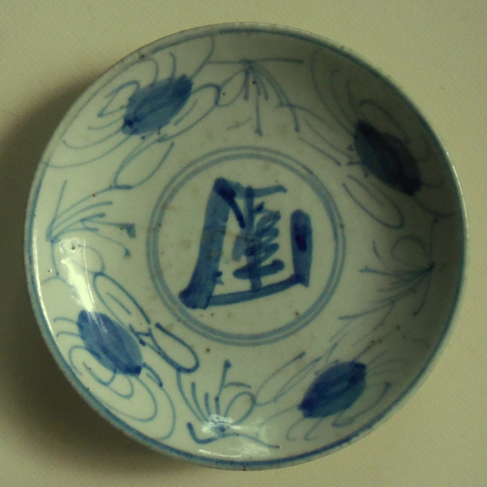Antique Chinese Plates   eBay & Chinese Swatow Ware Dish Crab And Calligraphy Cobalt Decoration 6 In ...